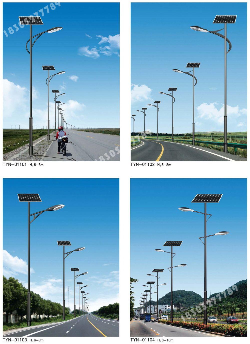 太阳能路灯系列9