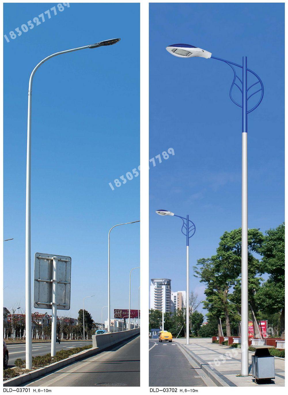 LED单臂路灯3