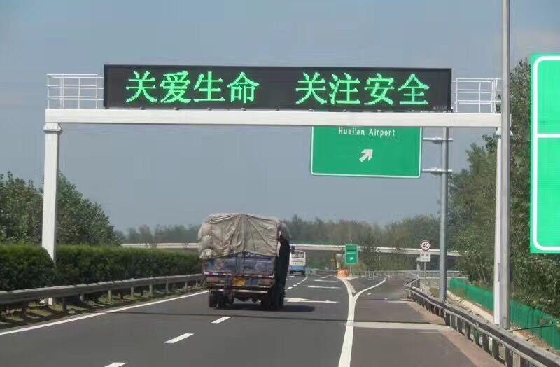 高速公路路跨